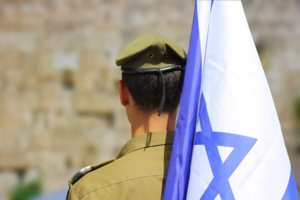 חייל בצבא הגנה לישראל
